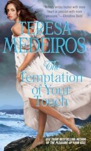 temptationcomingattractions